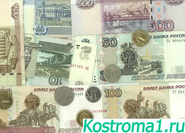 Курс евро в банках костромы