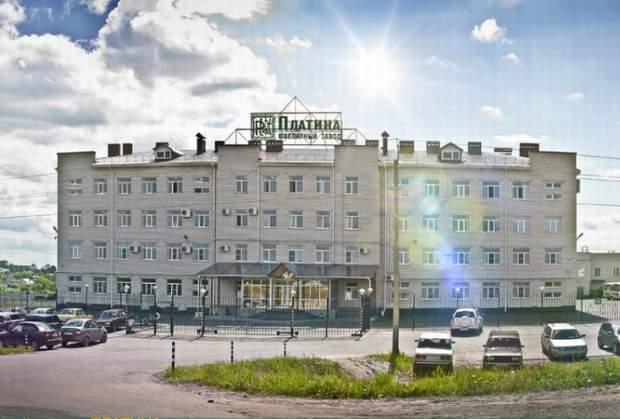 манежная, 1 телефон: +7(495) 665-09-64; +7(495) 727-24-66; +7(985)877-52-62 все адреса wwwplatina-kostromaru